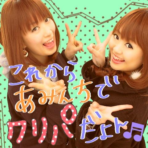 am_photo.jpg